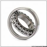 60 mm x 130 mm x 46 mm  FAG 2312-TVH self aligning ball bearings