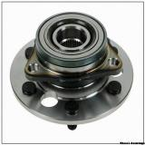 SKF VKHB 2059 wheel bearings